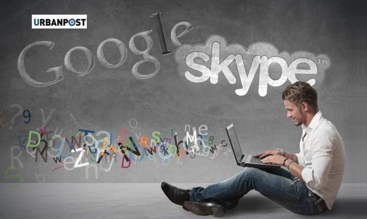 Google Hangout Contro Skype