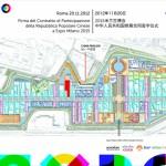 Padiglione Cina Expo 2015