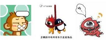 Weibo: il Twitter cinese censura quasi il 15% dei messaggi