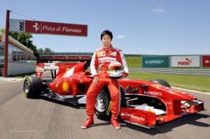 Ferrari Kamui Kobayashi