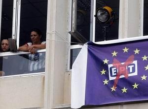 tv pubblica greca