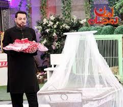 show pakistan