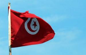 bandiera tunisina
