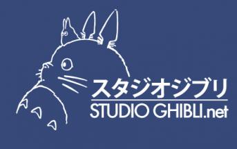 Animazione Giapponese: la Storia dello Studio Ghibli in un Documentario