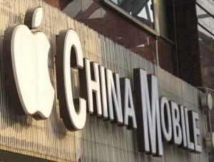 20140117_apple_china_mobile
