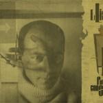 El Lissitzsky mostra Rovereto 2014