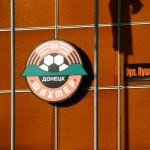 Shakhtar Donetsk giocatori si rifiutano di tornare in Ucraina