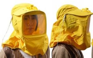 USB Pollen Mask