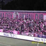Cerezo Osaka Supporters