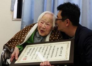 Misao Okawa attestato