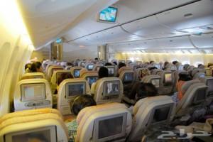 offerte di lavoro Ryanair 2014