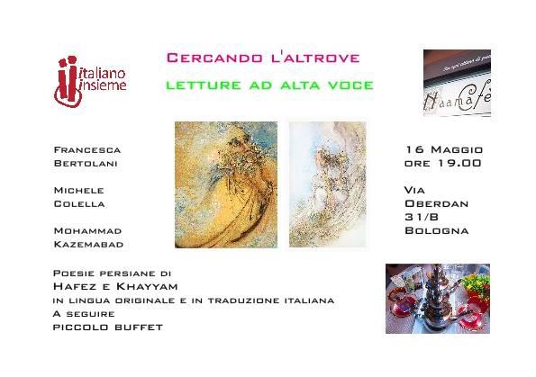 letture persiane Bologna 2014