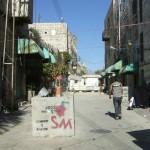mostra fotografica Palestina Bologna
