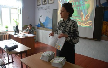 Concorso scuola 2014-2015 per insegnanti: nuove assunzioni con il bando Miur