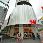 offerte di lavoro H&M