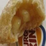burger king 23 fette torta di mele