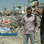 Ice Bucket Challenge in Palestina con macerie 2014