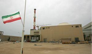reattore nucleare nei pressi del quale è stato abbattuto un drone israeliano