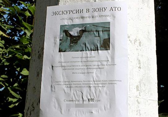 volantini tour guerra Ucraina
