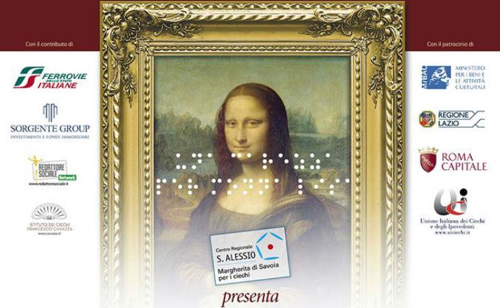 Gioconda mostra opere tattili Roma 2014
