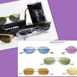 White tendenze low cost 2015 occhiali da sole