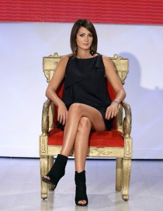 la tronista Teresa CIlia a UeD