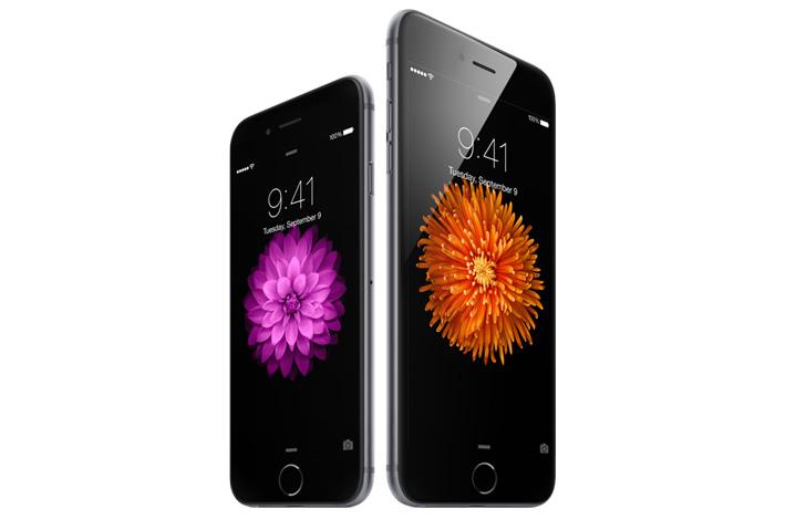 iphone 6 differenze tra modelli
