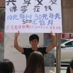 In vendita a Shanghai per un iPhone