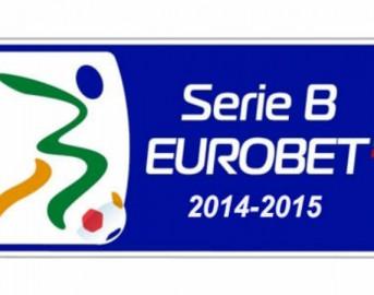 Serie B: il Carpi batte il Bologna 3-0, la Serie A ad un passo