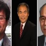 premio nobel fisica tre scienziati vincitori