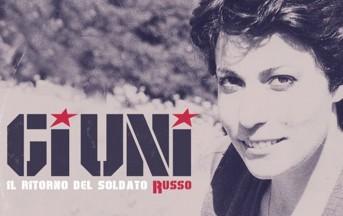 """Omaggio a Giuni Russo: """"Il ritorno del soldato Russo"""", un vinile di inediti a 10 anni dalla sua morte"""