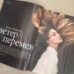 belen in un magazine russo
