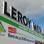 Leroy Merlin offerte di lavoro dicembre 2014