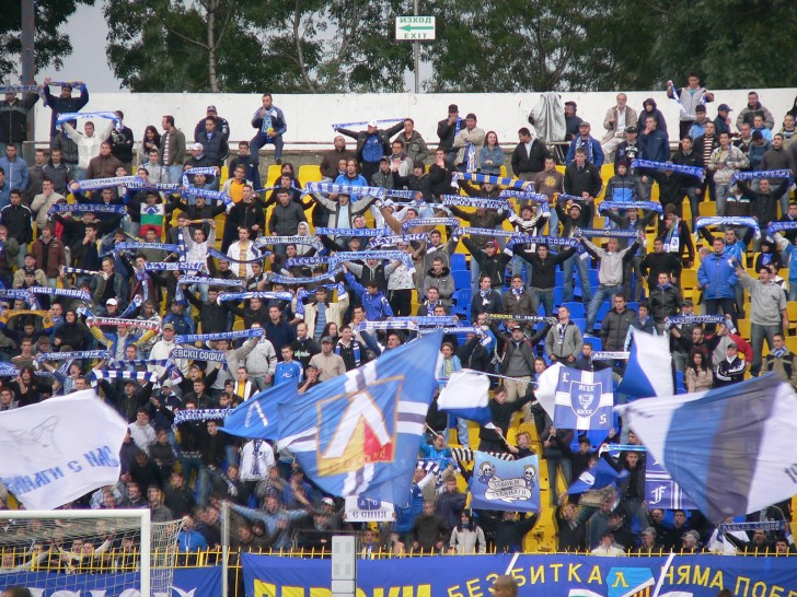 Levski Sofia supporters