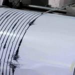 sull'scossa terremoto nell'appennino tosco-emiliano