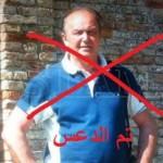 Isis rivendica strage Tunisi