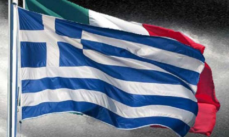 Grecia Default Italia