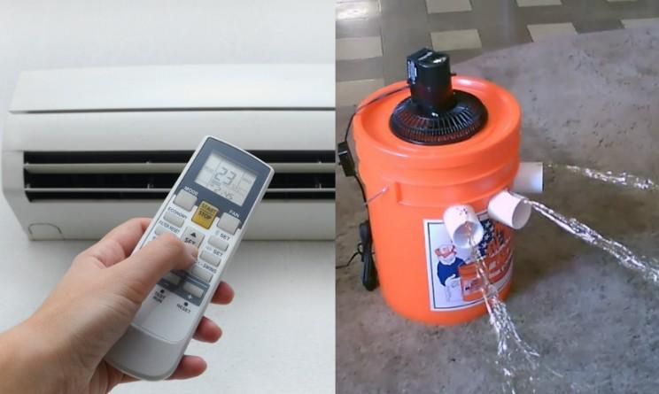 Come rinfrescare casa ecco le istruzioni per costruire un condizionatore fai da te urbanpost - Antifurto fai da te casa ...