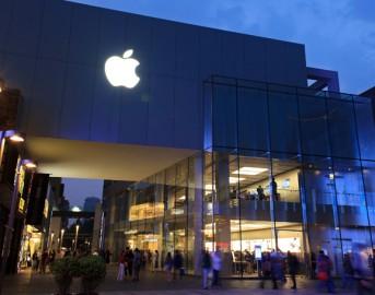 Apple TV 2015 prezzo: il 9 settembre sarà presentata insieme a iPhone 6S?