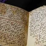 Islam Corano più antico di Maometto