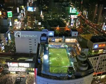 I 10 stadi più strani e innovativi al mondo (GALLERY)