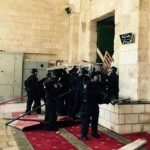 Al - Aqsa moschea scontri polizia israeliana palestinesi