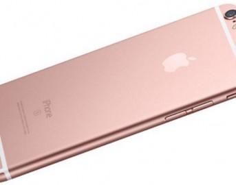 iPhone 6S e iPhone 6S prezzo uscita: offerte Vodafone, Tim, Tre Italia e Wind