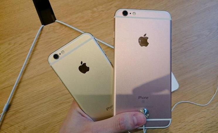 iphone cina #IPhone6knees