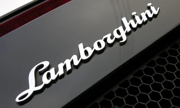 Lamborghini lavora con noi