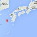 terremoto oggi giappone news 16 maggio