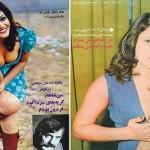 moda donne, donne iran, iran anni 70, rivoluzione islamica,
