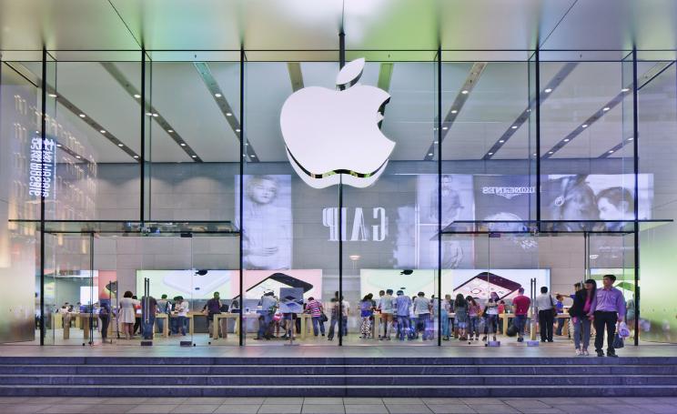 Apple Store Milano Assunzioni