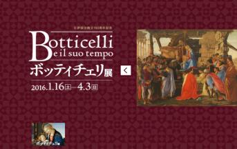 """L'arte tra Italia e Giappone, """"Botticelli e il suo tempo"""": la mostra al Tokyo Metropolitan Museum"""