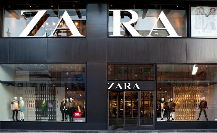 Zara lavora con noi 2016